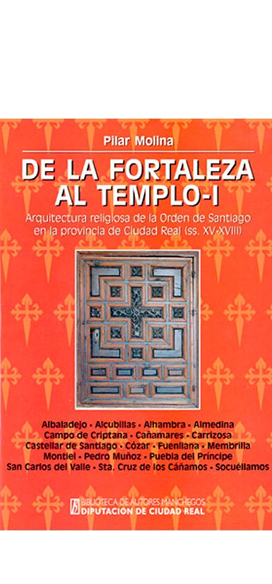TORR050 - FORTALEZA AL TEMPLO TOMO I